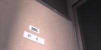 Apartment 205