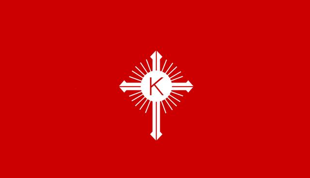 File:Kapatiran flag.png