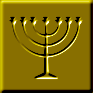 File:Engraven menorah gold.png