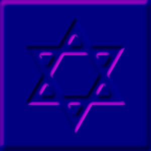 File:Engraven star bluish.png