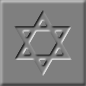 File:Engraven star.png