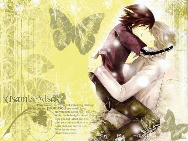 File:Usami-misaki-junjou-romantica-10162532-600-452.jpg
