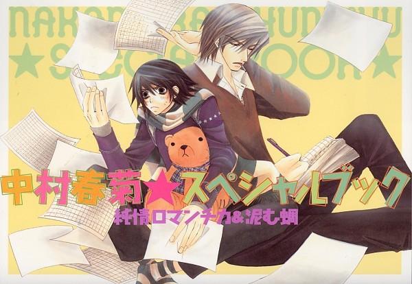 File:Junjou.Romantica.600.630506.jpg