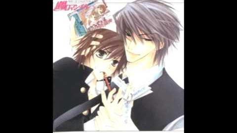 Junou Romantica OST.1 Track 28 Yasuragi