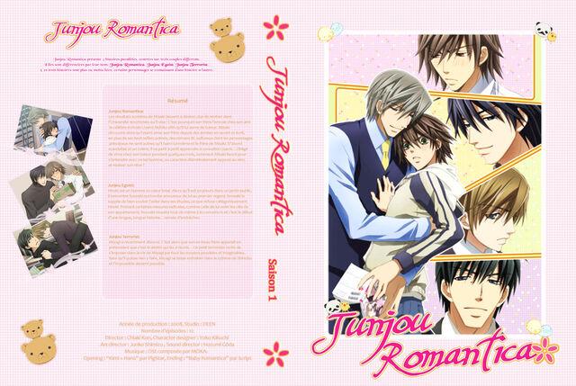 File:Junjou Romantica 1 by LeylaKTK.jpg