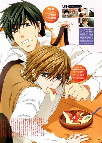 File:Miyagi (Junjou Romantica).jpg