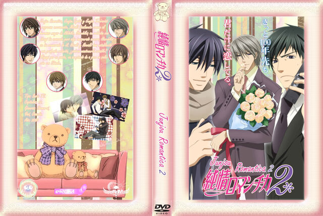 File:27482-junjou-romantica-jr-season-2-dvd-cover.jpg