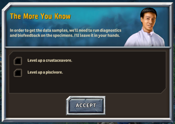 File:More U Know2.png