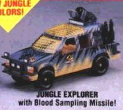 File:Jungleexplorer.jpg