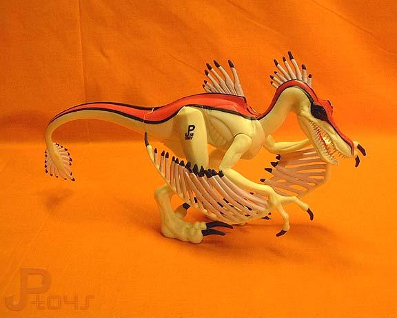 File:Velociraptoryx productshot.jpg