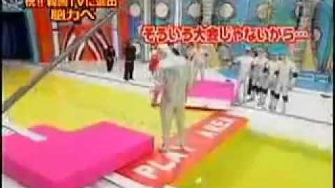 Funny Japanese Game Show - Human Tetris