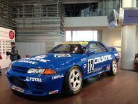 Niseco Labrys L33 Race Edition
