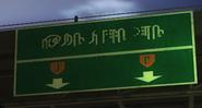 Just Cause 2 Thai language roadsign