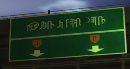 Just Cause 2 Thai language roadsign
