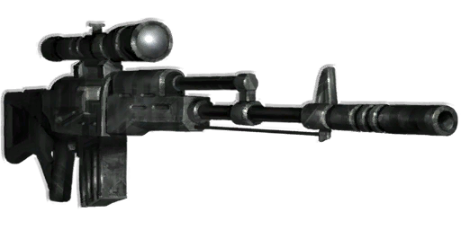 File:BM SniperRifle.png