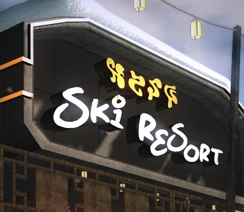 File:Gunung Hotel Ski Resort (logo).png