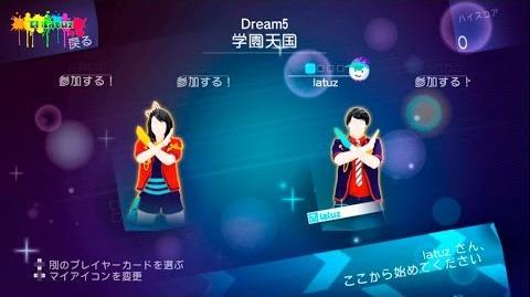 Just Dance Wii U - Gakuen Tengoku