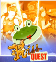 JDU kiss quest