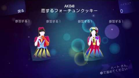 Just Dance Wii U - Koi Suru Fortune Cookie