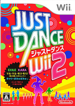 just dance wii 2 just dance wiki fandom powered by wikia. Black Bedroom Furniture Sets. Home Design Ideas