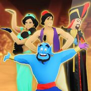 Just Dance Now - Prince Ali