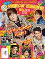 Popstar summer special 2010 cover 2