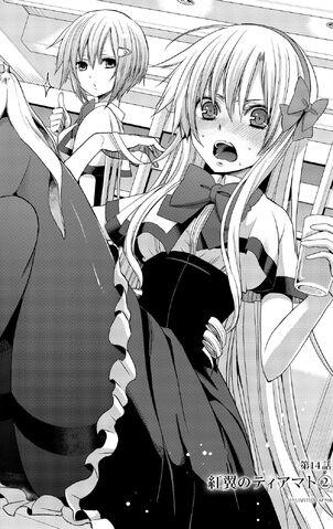 File:Manga Chapter 14 Cover.jpg