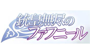 File:Fafnir Logo.jpg