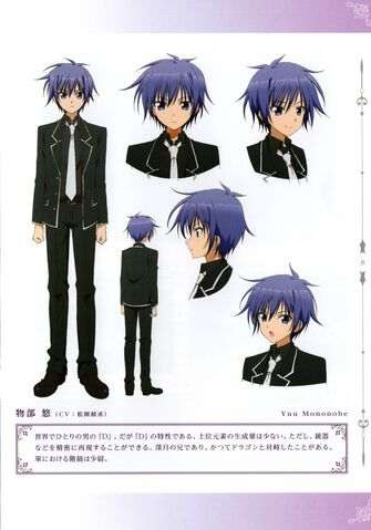File:Yuu anime profile.jpg