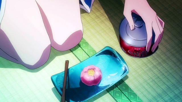 File:Seri's Dumpling.png