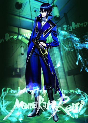 File:Munakata Reisi (official artwork scan).jpg