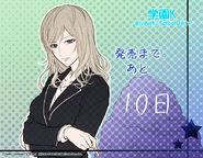 Gakuen K -Wonderful School Days- Countdown Illustrations 10