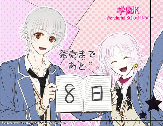 File:Gakuen K -Wonderful School Days- Countdown Illustrations 8.jpg