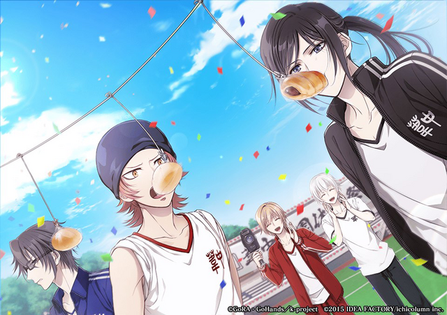 File:Gakuen k v edition extra cgs 03.png