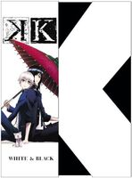 WHITE & BLACK Blu-ray cover