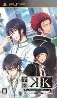 Gakuen K PSP, game cover