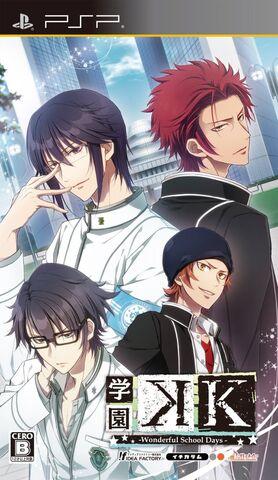 File:Gakuen K PSP, game cover.jpg