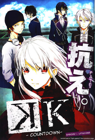File:Count Down 1 Cover.png
