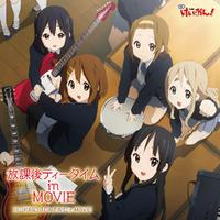 Ho-Kago Tea Time in Movie album cover
