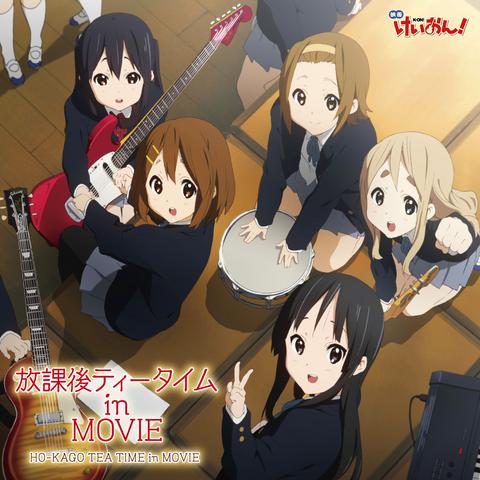 Berkas:Ho-Kago Tea Time in Movie album cover.png