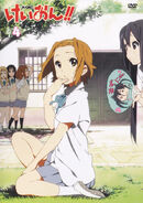 Ritsu on DVD cover
