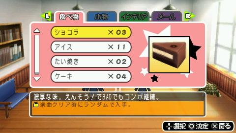 File:K-ON! Ho-kago Live!! Item List.jpg
