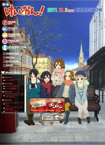 File:K-ON-Movie-December-2011.jpg