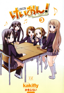 K-ON! Volume 3 Chapter 0 Cover
