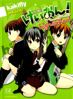 K-ON! Highschool Cover