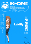 K-ON! Manga Volume 1 Special Back Side