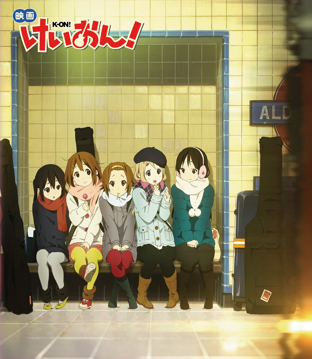 Berkas:K-ON Movie DVD cover.png