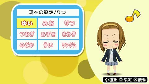 File:K-ON! Ho-kago Live!! Changing character in clock feature.jpg