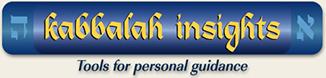 File:LogoKabbalah.jpg
