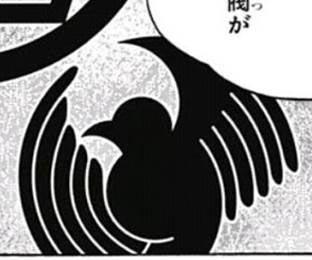 File:Karasuma crest.jpg